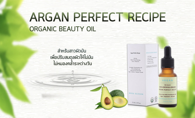 ARGAN PERFECT RECIPE