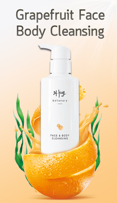 Grapefruit Face body cleansing