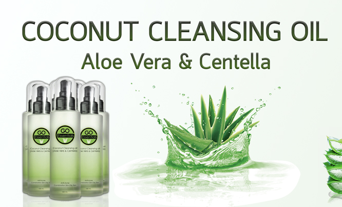 Coconut Cleansing Oil