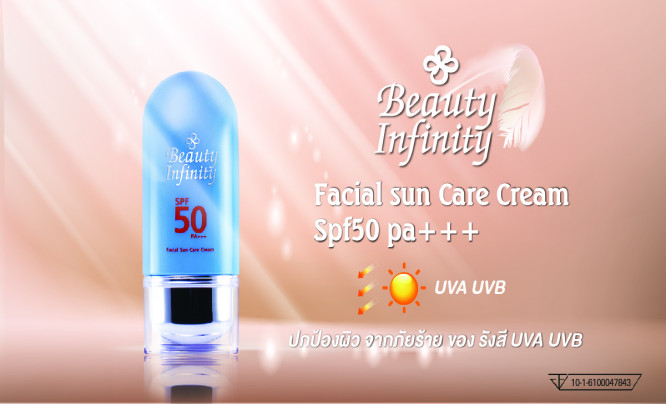 Beauty Infinity Facial Sunscreen Cream SPF50 PA+++