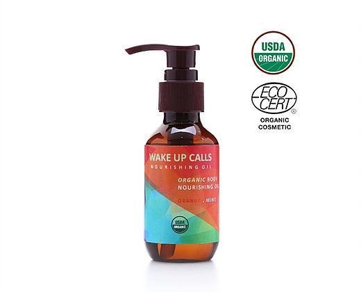 100% Organic Body Oil, Wake Up Call